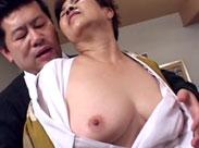Oma Asia Porno unzensiert